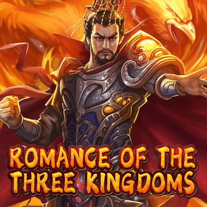 داستان عاشقانه سه پادشاهی